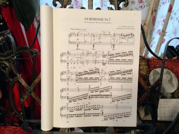 練習中の曲